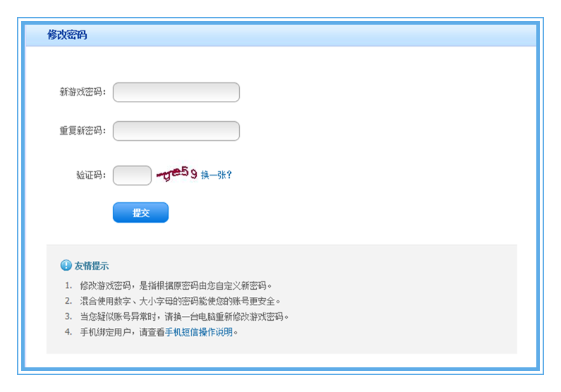QQ截图20150924104134_副本.png