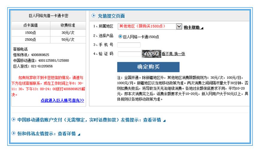 QQ截图20150924114238_副本.png