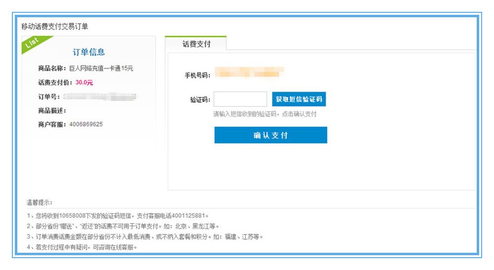 6866_副本.jpg