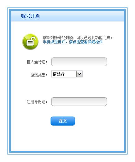 QQ截图20150925123702_副本2.png