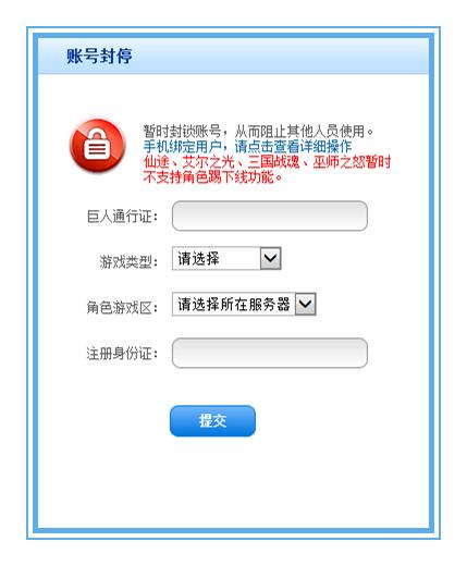 QQ截图20150925123702_副本.png