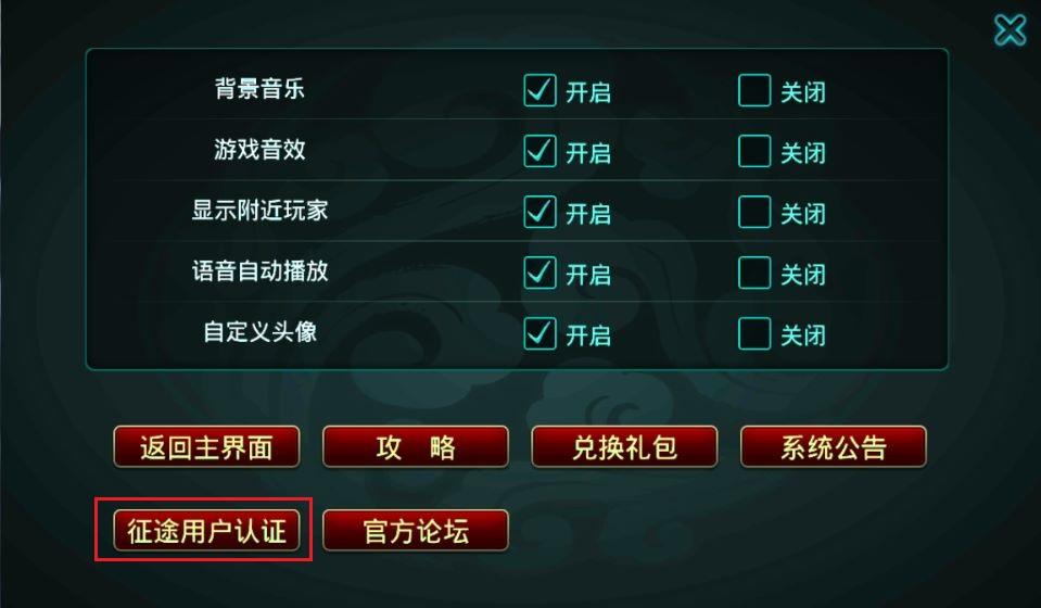 老玩家认证-2.jpg