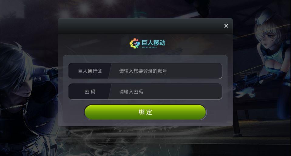 老玩家认证-3.jpg